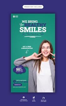 Dentista e cure dentistiche instagram e modello di storia di facebook