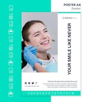 치과 포스터 템플릿 디자인