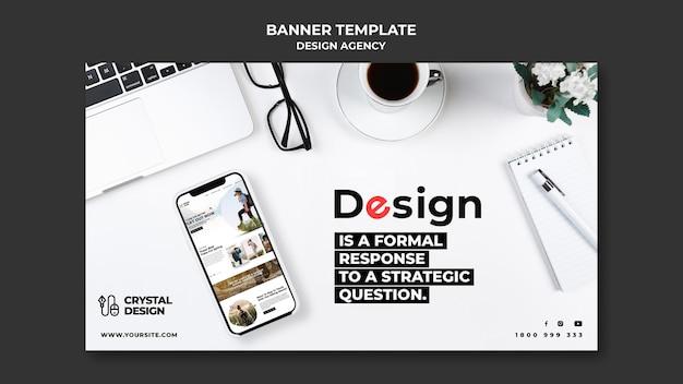 Шаблон баннера дизайн-агентства