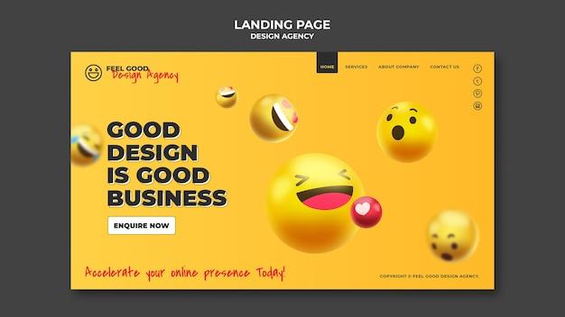 デザインエージェンシーのランディングページ