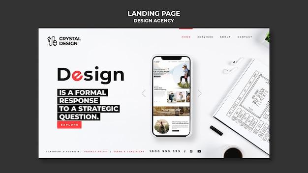 디자인 에이전시 방문 페이지