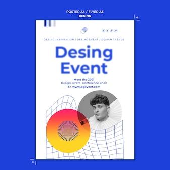 Дизайн шаблона печати событий