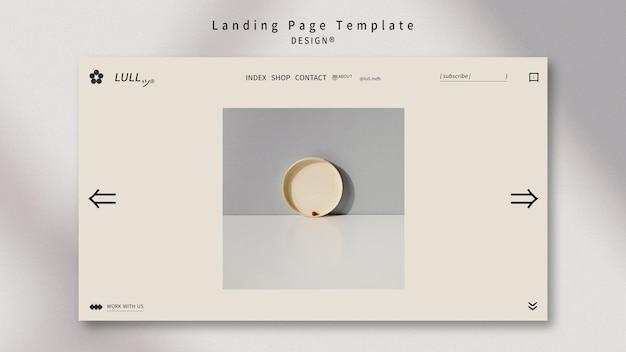 インテリアランディングページのデザイン