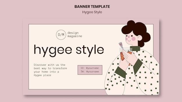 デザイン雑誌のヒュッゲスタイルのバナーテンプレート