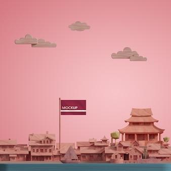도시 세계의 날 모형 미니어처 디자인