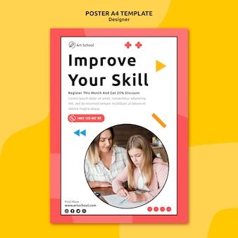 Шаблон плаката навыков дизайна