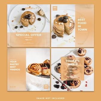디저트 음식 소셜 미디어 게시물 instagram 템플릿 번들 게시물