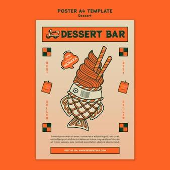 Шаблон десерта