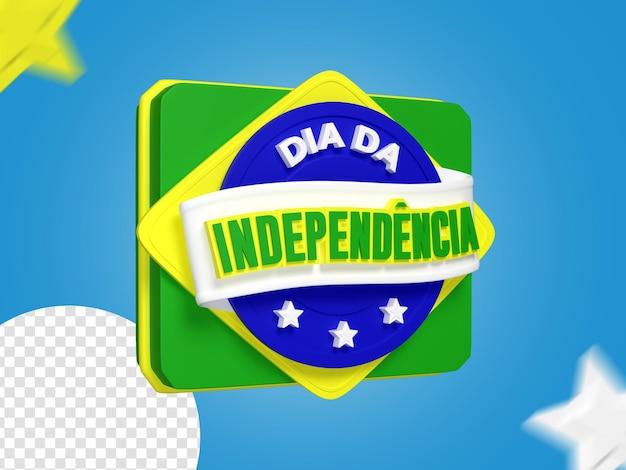 Dia da independencia 브라질 카드 독립 기념일 레이블 브라질 psd