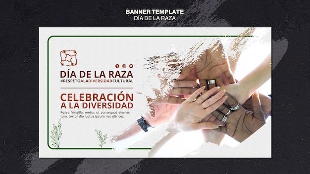 Dia de la raza banner template with photo