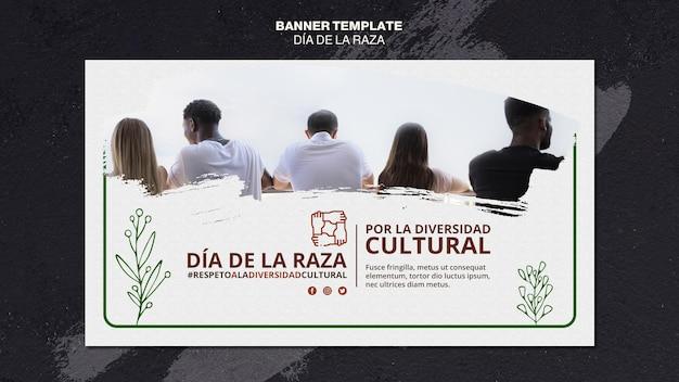 Dia de la raza banner with photo