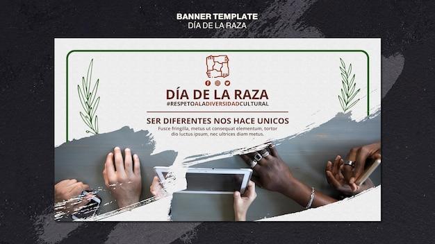 Dia de la raza horizontal banner template