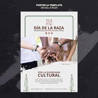 Шаблон плаката dia de la raza с фото