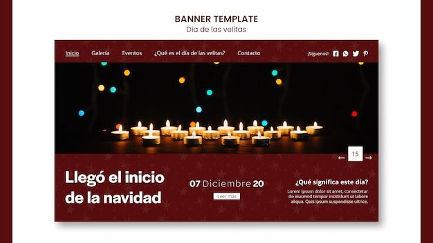 Dia de lasvelitas広告テンプレートバナー