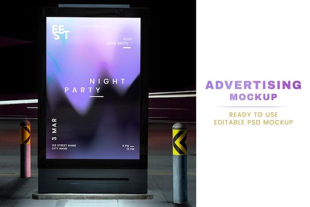버스 정류장에서 디지털 광고 사인 목업 psd 화면