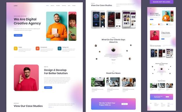 デジタルエージェンシーのウェブサイトテンプレート