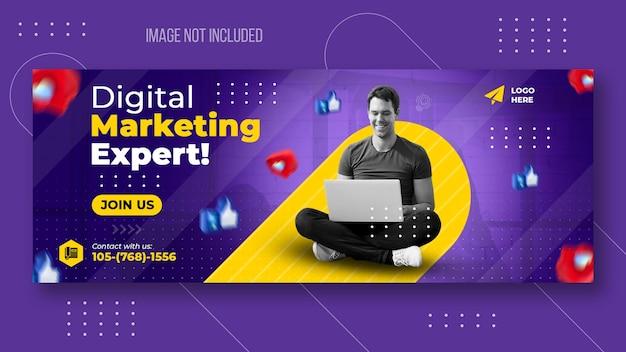 Цифровой бизнес-маркетинг и шаблон обложки facebook