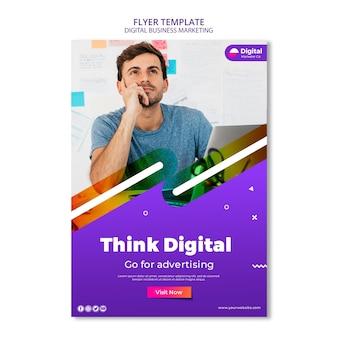 デジタルビジネスマーケティングチラシテンプレート