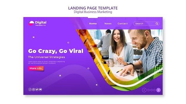 Целевая страница цифрового бизнес-маркетинга