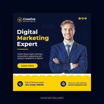 Digital business marketing promotion social media post banner template