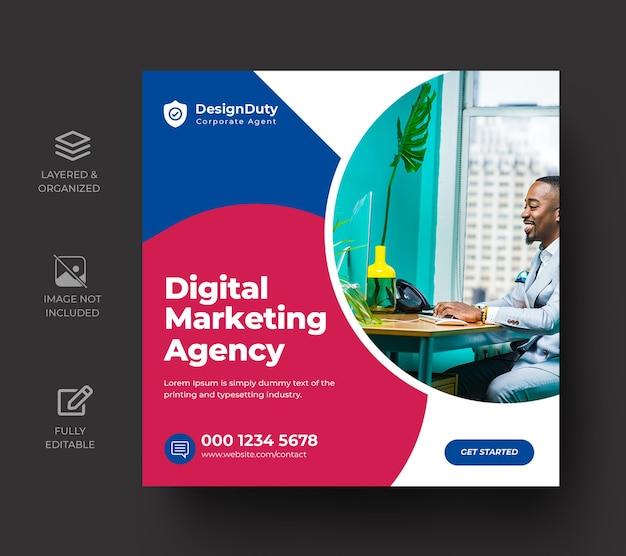 Digital business marketing promotion social media post template