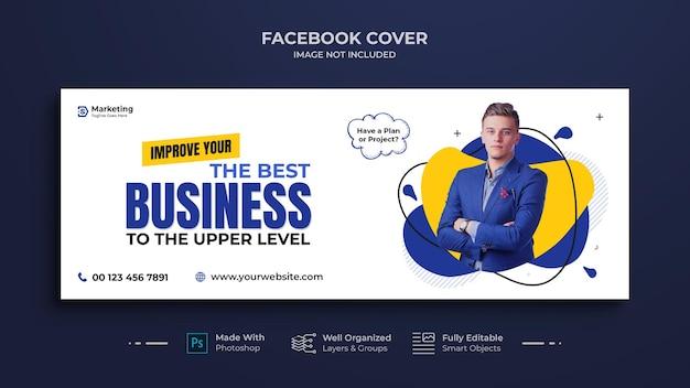 Digital business marketing promotion timeline facebook and social media cover template