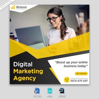 Цифровой бизнес маркетинг социальные медиа баннер или квадратный флаер premium psd