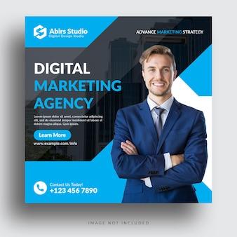Цифровой бизнес-маркетинг баннер в социальных сетях или шаблон квадратного флаера