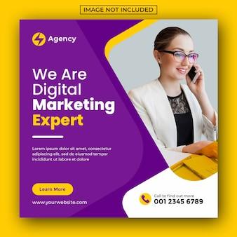 디지털 비즈니스 마케팅 소셜 미디어 게시물 및 웹 배너