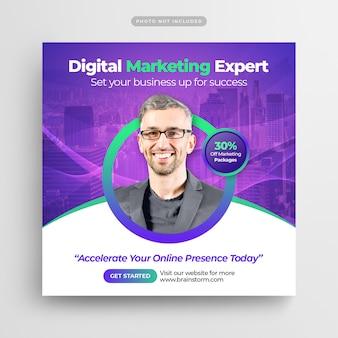 Цифровой бизнес маркетинг социальные медиа post banner или square flyer