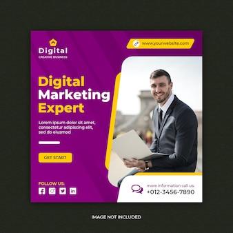 Digital business marketing social media post banner template