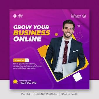 Digital business and marketing social media post or banner  web banner