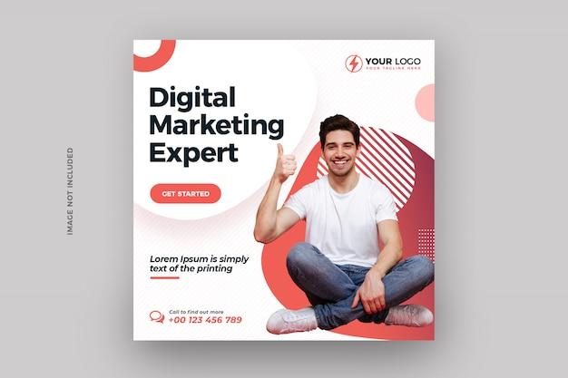 디지털 비즈니스 마케팅 소셜 미디어 게시물 배너