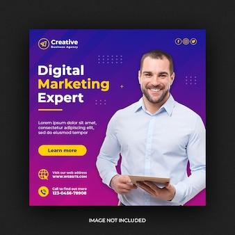 Цифровой бизнес-маркетинг в социальных сетях или квадратный шаблон веб-баннера