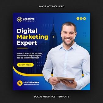Цифровой бизнес-маркетинг в социальных сетях или квадратный веб-баннер