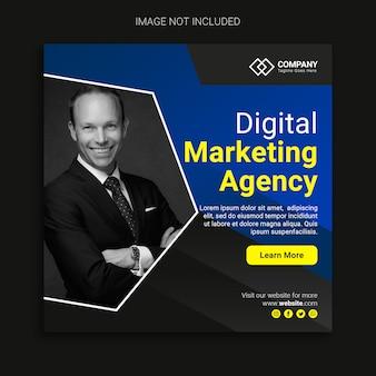 게시물 템플릿-디지털 비즈니스 마케팅 소셜 미디어