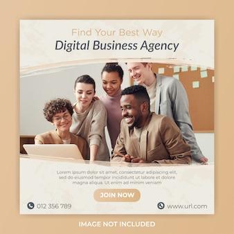 デジタルビジネスマーケティングの正方形バナー投稿テンプレート