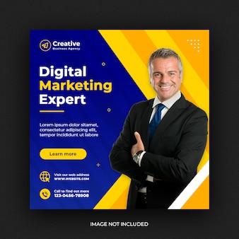 디지털 크리에이티브 비즈니스 마케팅 소셜 미디어 배너 또는 정사각형 전단지 템플릿