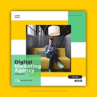 디지털 크리 에이 티브 비즈니스 마케팅 소셜 미디어 게시물 또는 사각형 웹 배너