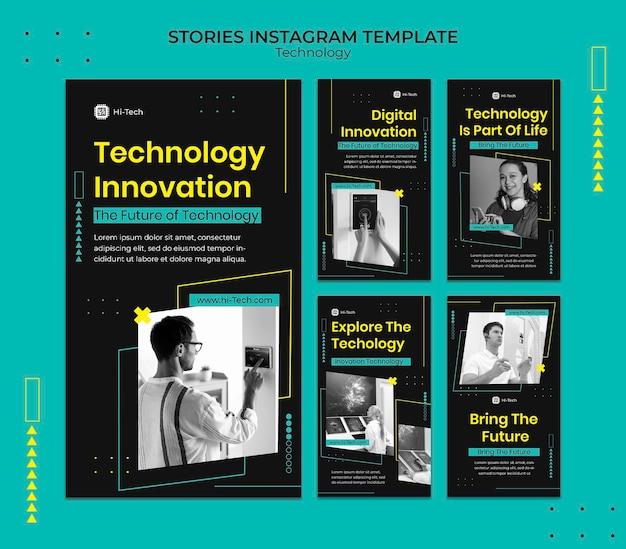 디지털 혁신 소셜 미디어 스토리