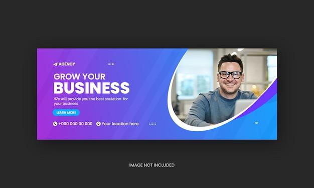 디지털 마케팅 agecy 소셜 미디어 페이스 북 커버 또는 웹 배너 템플릿