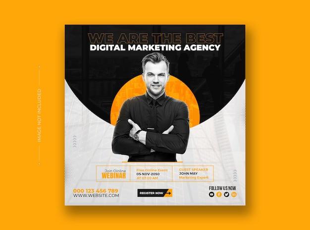 Агентство цифрового маркетинга и шаблон сообщения в социальных сетях