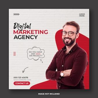 디지털 마케팅 대행사 및 비즈니스 소셜 미디어 게시물 템플릿