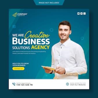 디지털 마케팅 대행사 및 기업 비즈니스 소셜 미디어 게시물 및 인스타그램 게시물 premium psd