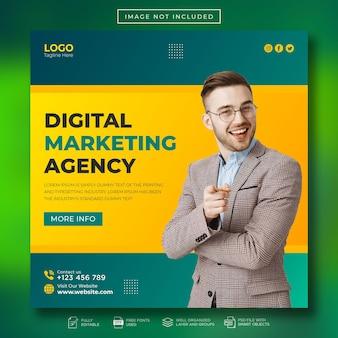 Агентство цифрового маркетинга и корпоративный бизнес пост в социальных сетях и шаблон веб-баннера
