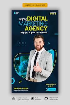 デジタルマーケティングエージェンシーと企業のfacebookとinstagramのストーリーテンプレート