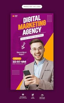디지털 마케팅 대행사 및 기업 페이스북 및 인스타그램 스토리 템플릿