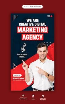 デジタルマーケティングエージェンシーと企業のフェイスブックとインスタグラムのストーリーテンプレート