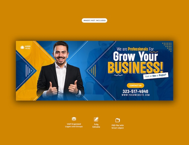 디지털 마케팅 대행사 및 기업 페이스북 표지 템플릿