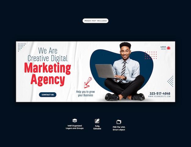 デジタルマーケティングエージェンシーと企業のfacebookカバーテンプレート